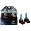 COPPIA LAMPADINE EFFETTO XENON H11 +70% 4500K HYPER BLUE